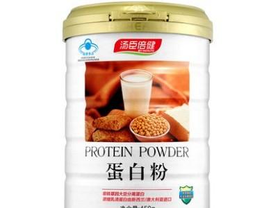 蛋白粉营养蛋白质粉增强免疫力