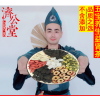 人参五宝茶男人持久养肾枸杞男肾茶老公保健八宝茶养生茶组合花茶
