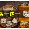 代宗师苏黄六珍茶扶阳固元男人茶肾茶男女通用保健养生茶