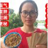 红豆薏米茶霍思燕同款去湿气非排毒薏仁花茶组合养生茶男女祛湿茶
